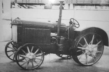 1937 год школа тракторных бригадиров