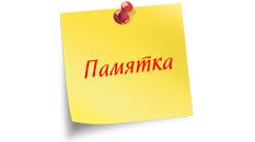http://autotechkomi.ru/upload/medialibrary/254/254e7dd8dfdf4fc700ecccbceae9118b.png