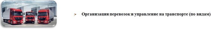 ОП.jpg